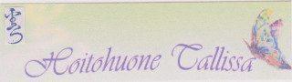 Hoitohuone Tallissa logo
